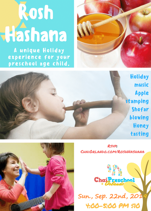 Rosh Hashana A unique Holiday experience for your preschool age chi...